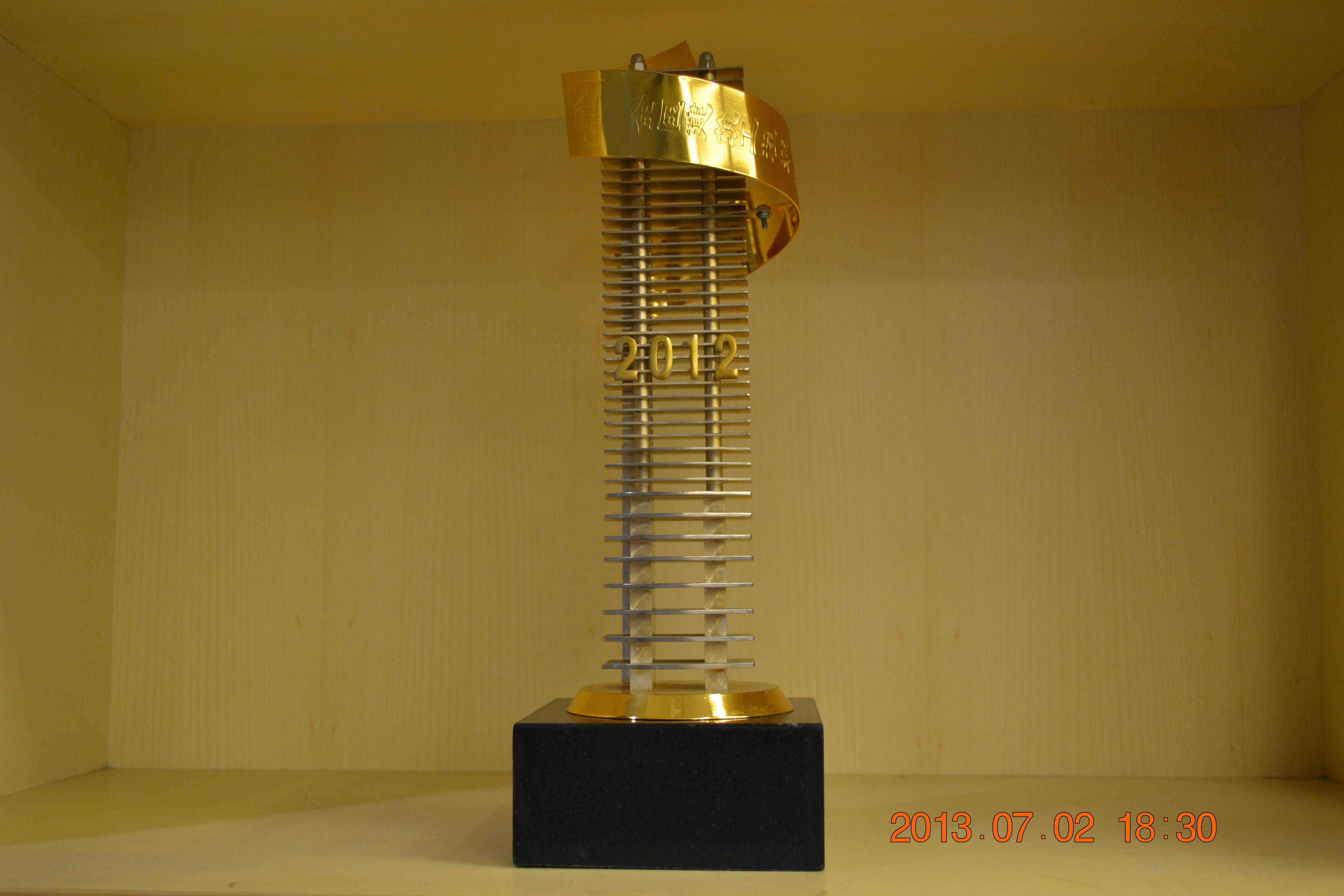 全(quan)國(guo)建築工程(cheng)裝飾獎